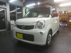 P1140573